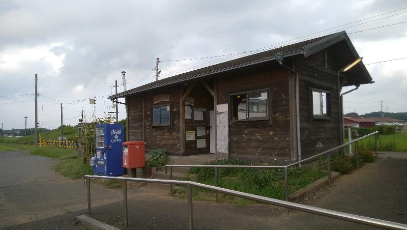 上総三又駅